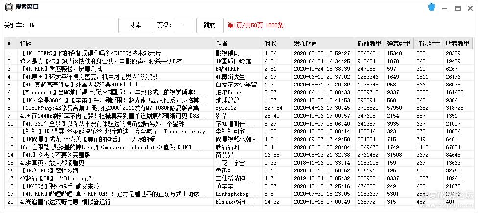 1625311053-58ec9631231db53